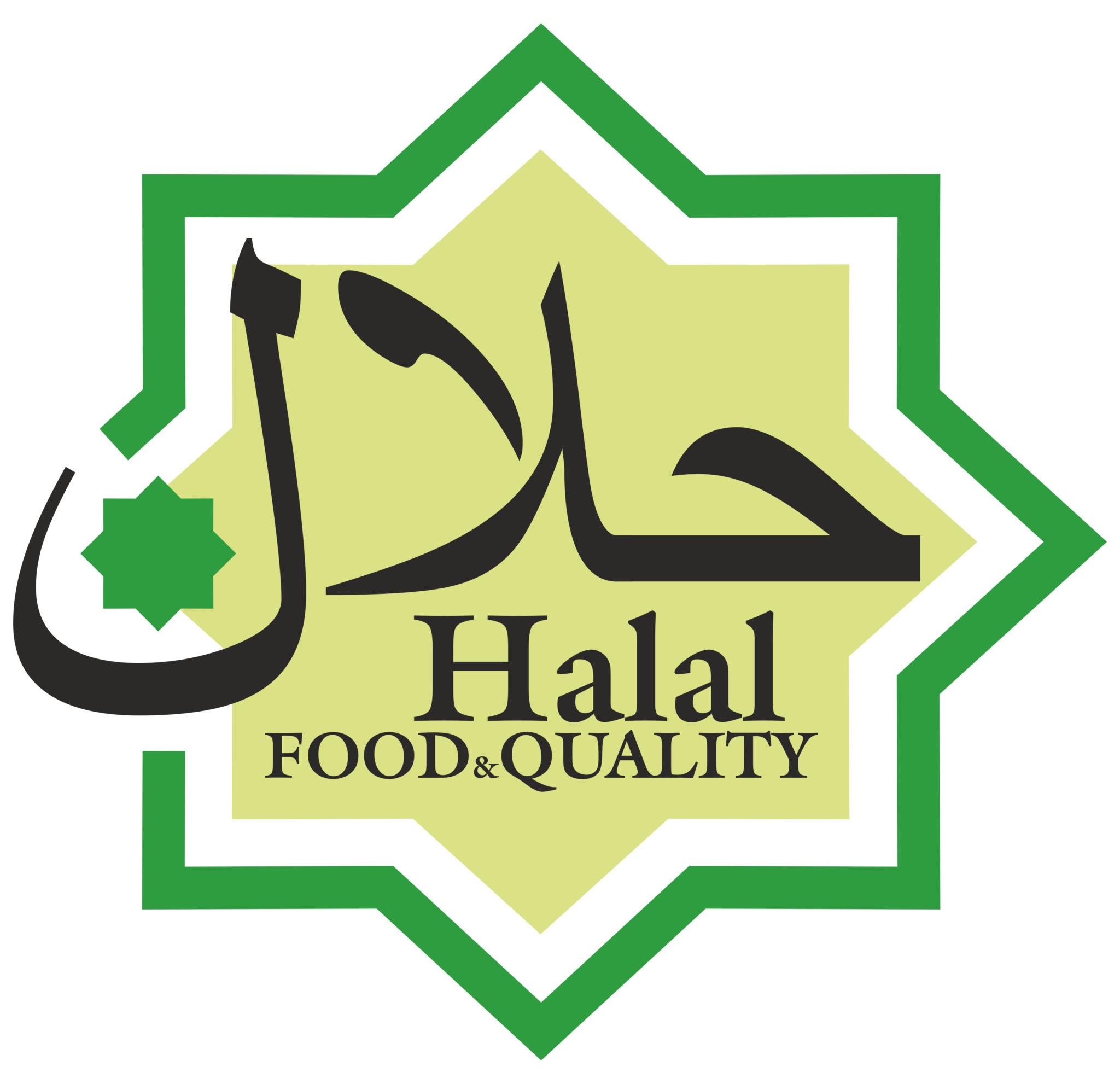 Logo_HF&Q